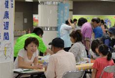 藤沢市行政との連携 お口の健康フェスティバル 画像
