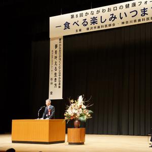 鈴木会長講演写真