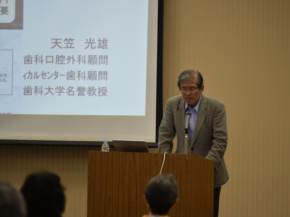 8/23(日)藤沢市民公開講演会 天笠先生講演